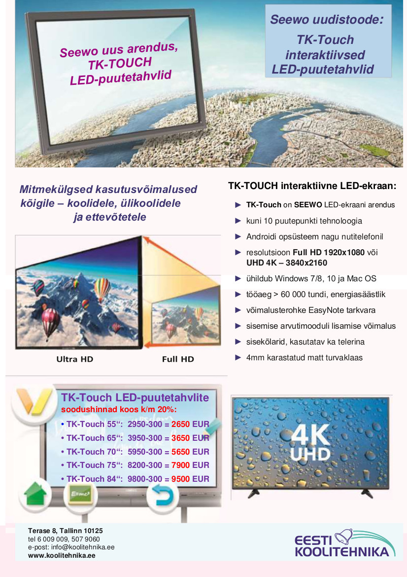 TkTouch aprill2017 2