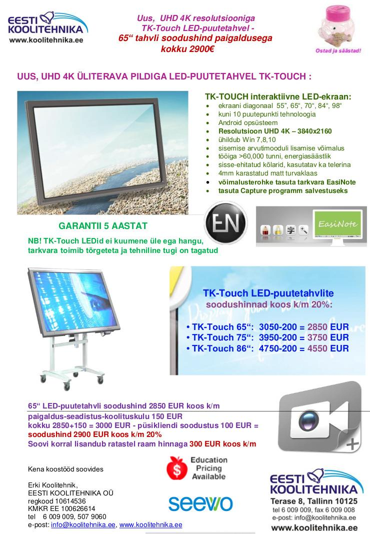 UHD TkTouch65 raam dets2018